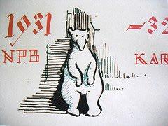 Tolkien-FatherChristmas-polar-bear 1931