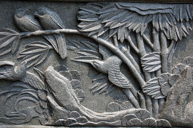 Birds on branches stone wall, Yu Lung San Tien En Si (Jade Dragon Temple)